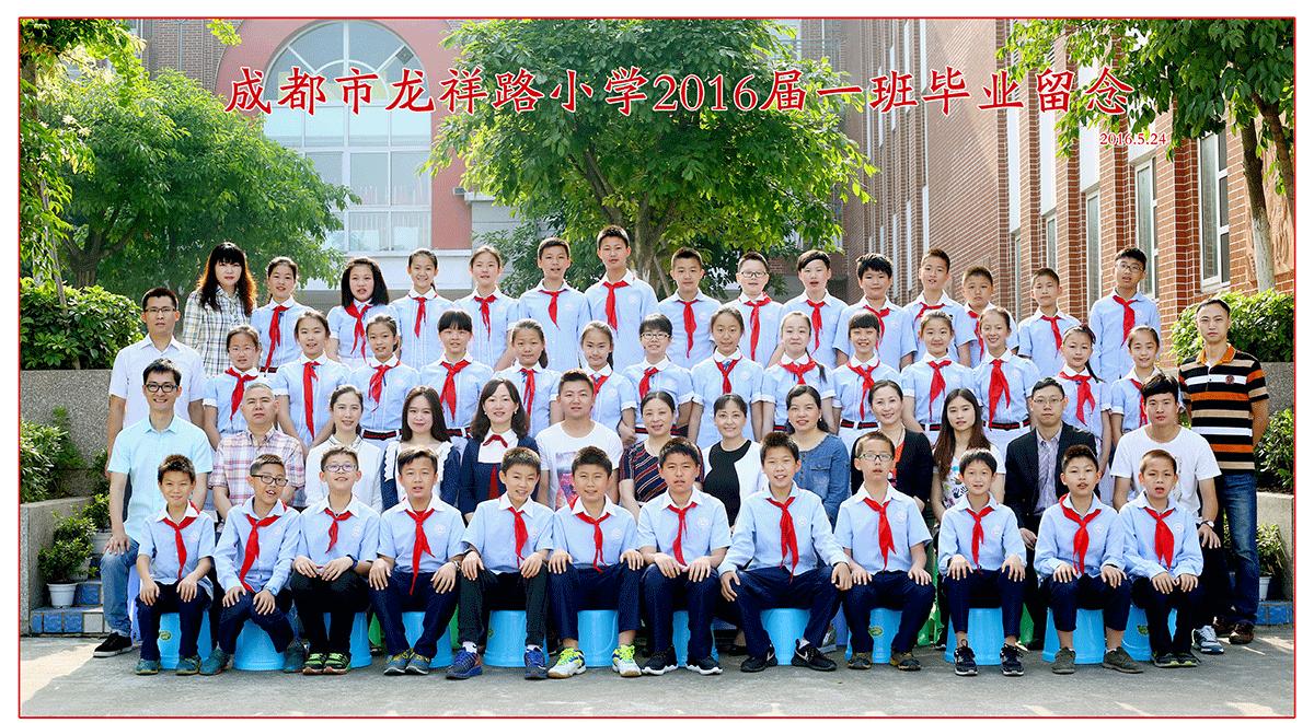 成都柠檬文化为成都市龙祥路小学1-5班的学生拍摄了成都毕业合影.图片